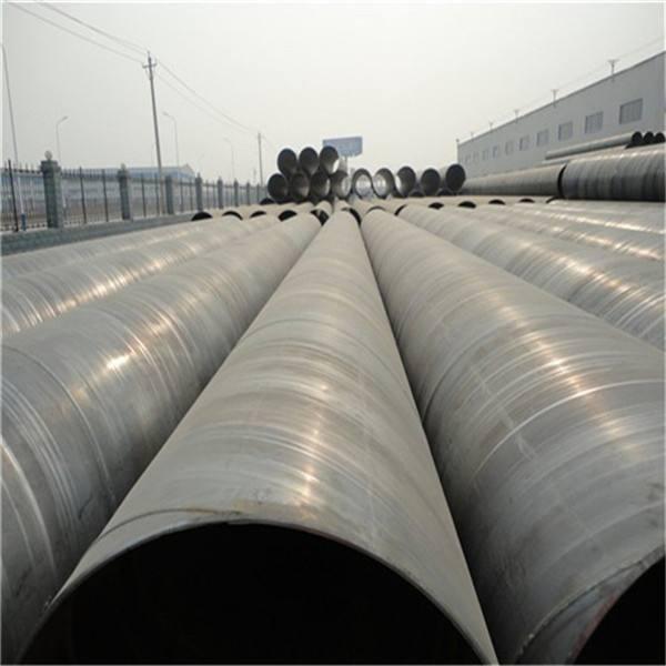 管线钢钢管_q235钢管相关