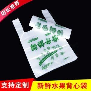 包装袋厂_水果塑料袋厂