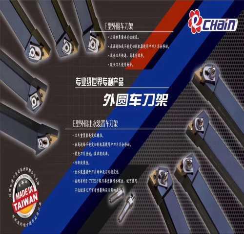 我们推荐三菱数控刀片厂家_生产数控刀片相关