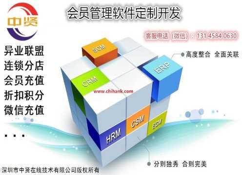 我们推荐休闲娱乐会员软件设计_其它软件相关-深圳市中贤在线技术有限公司