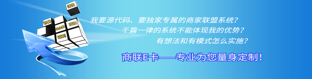 专业开发会员管理软件源代码供应_会员软件