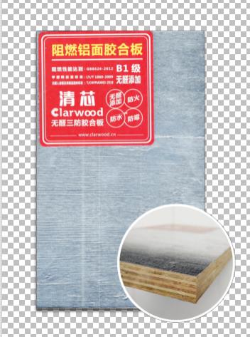 高温不释放甲醛的胶合板价格_哪里有板材哪家好