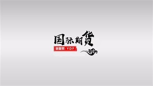 黄金原油_国际金融服务交易平台