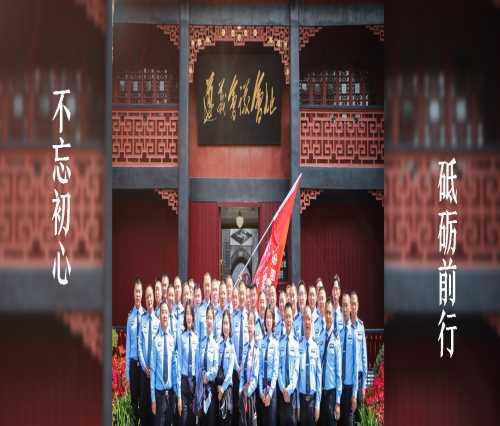 遵义市红色教育_贵州省其他教育、培训教育