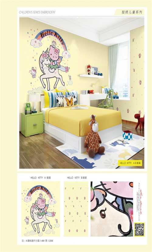 装饰材料奥德龙订购_壁纸、壁布效果图