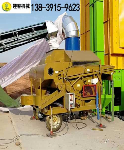 大豆精选机哪里有_稻谷机械及行业设备哪家好-焦作新区迎春机械厂