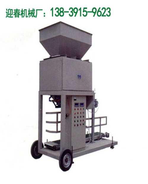 自动包装秤价格_玉米机械及行业设备哪里有