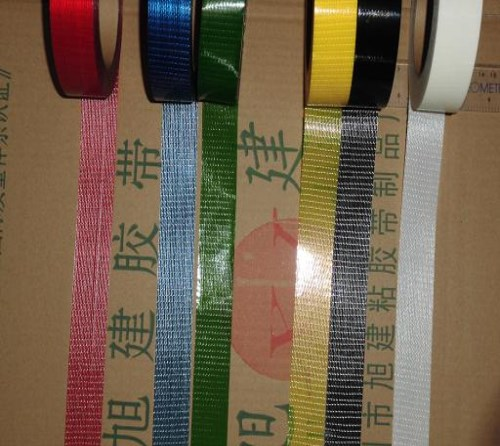 口碑好的无尘洁净室粘胶带纸生产厂家_工业胶带