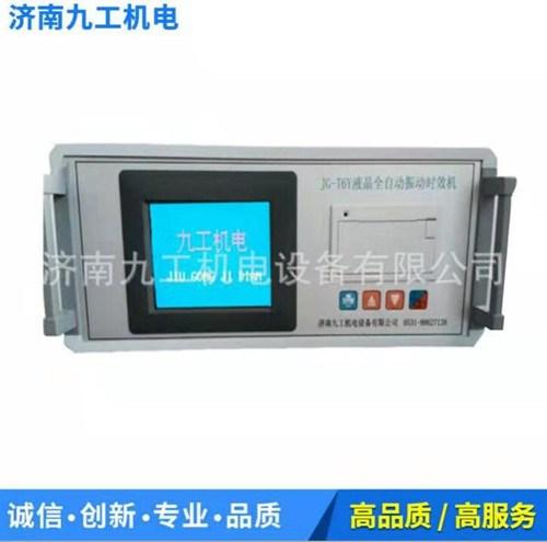 高频振动时效处理应力设备_其他铸造及热处理设备相关