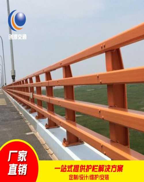 浙江桥梁护栏报价_桥梁钢管护栏相关-常州创淳交通设施有限公司