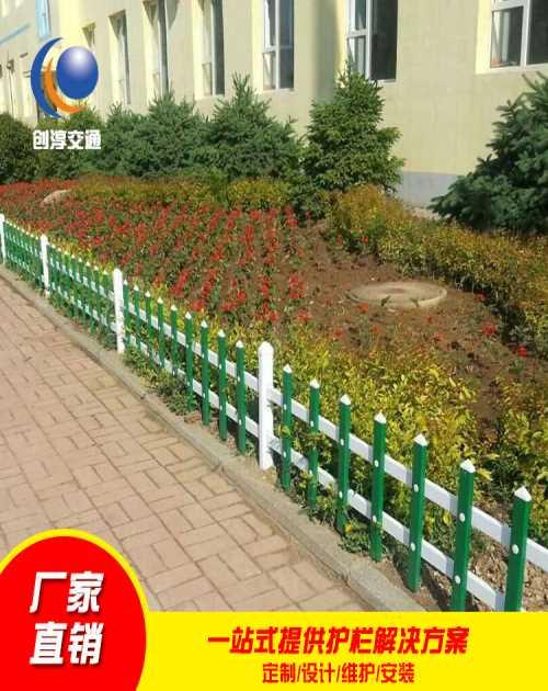 园林绿化护栏生产商_园林园艺护栏价格