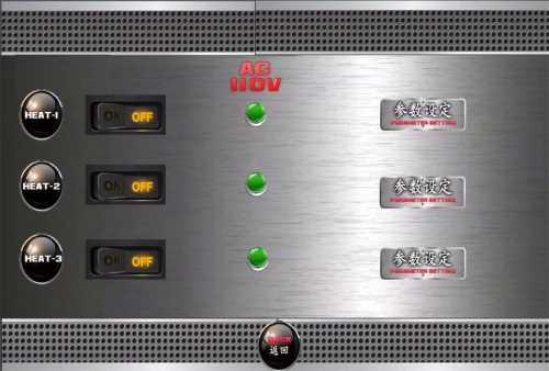 专业设备温控系统制造商_ 温控系统设备相关