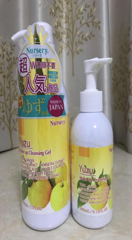 柚子卸妆啫喱_卸妆水
