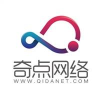 高端网站定制_聊城軟件開發建设公司