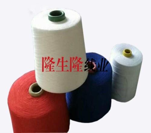 河南线业厂家提供_化工产品厂家相关-安阳县隆生隆线业有限公司