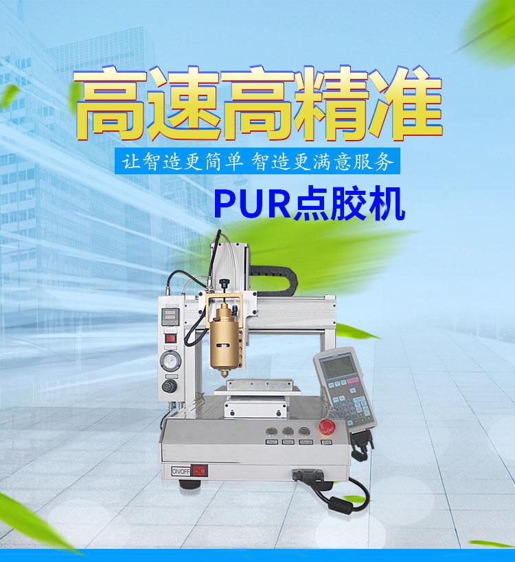 坐标式锁螺丝机厂家_电子电器生产线