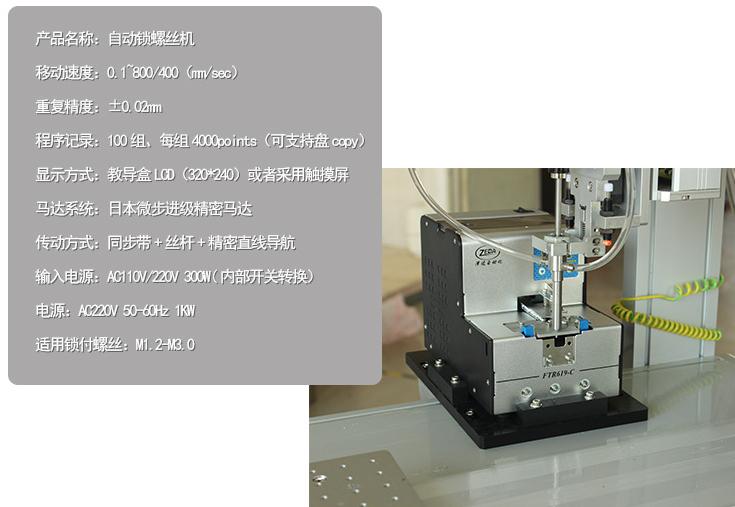 顶针式点胶阀销售_隔膜式电子电器生产线加工
