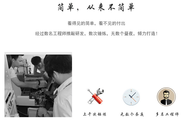 自动化灌胶机定制_点胶机灌胶机相关
