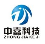 深圳中嘉科技有限公司