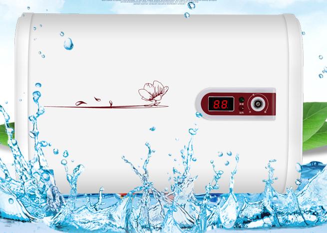 電熱水器_熱水器