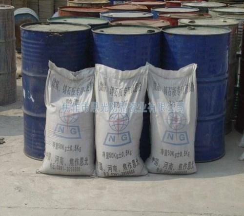 长沙微晶专用粉哪家便宜_广州其他建筑陶瓷厂家