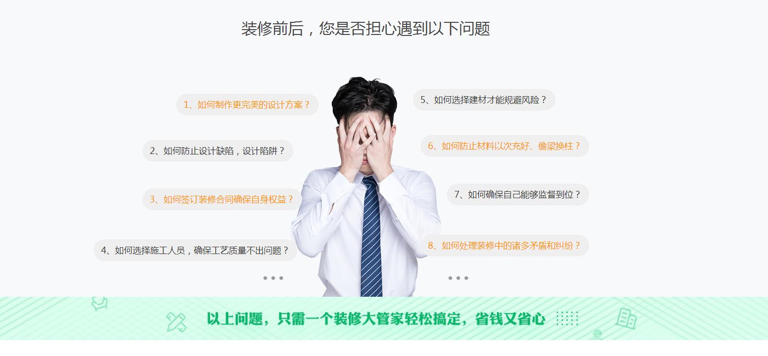 平塘县装修大管家性价比_知名其他维修、安装