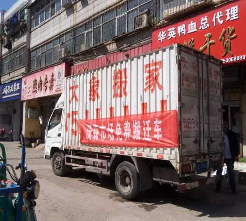 钢琴搬运服务哪家便宜_单证服务相关-安阳市大象搬家有限公司