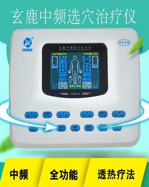 颈椎治疗仪报价_家用医疗器械制造设备哪家好