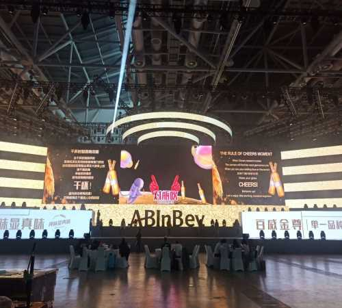 泰国灯光音响 LED屏设备搭建执行_会议、会务