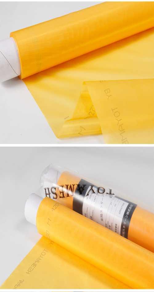 我们推荐赛发丝印网纱印刷_品质优相关