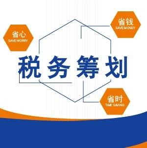 网上咨询注册公司、代理记账、公司变更、注销_网上咨询公司注册服务流程