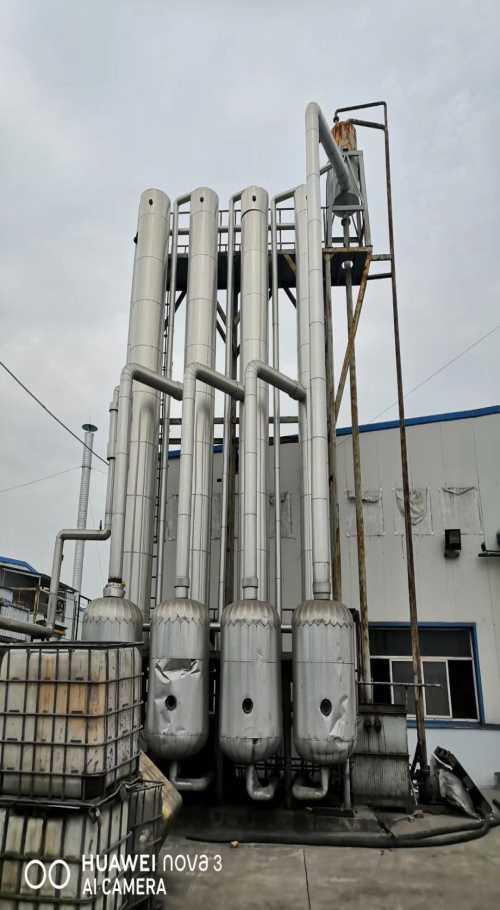 西藏二手蒸发器价格_二手食品机械