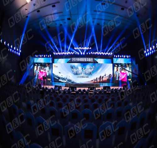 活动策划执行_广告策划-上海企创广告有限公司