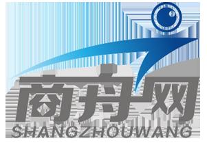 深圳市商舟网