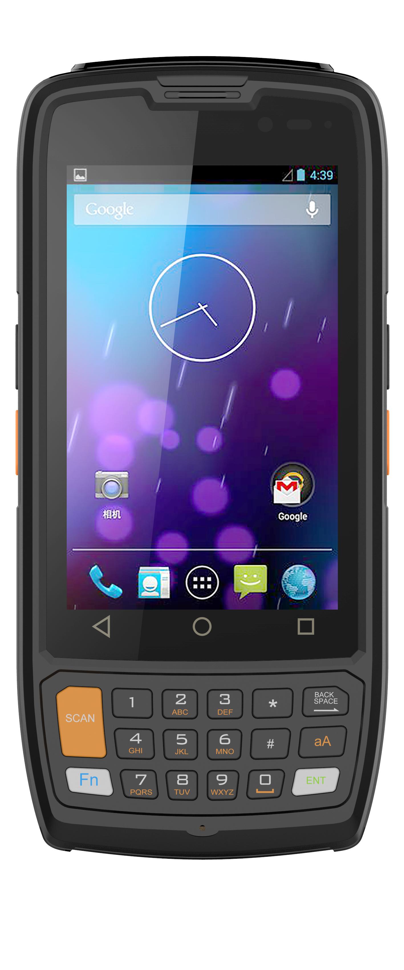 工业三防平板_医疗其他移动电话PDA