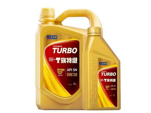 发动机润滑油销售_润滑剂相关-泰州市金雪驰运输有限公司
