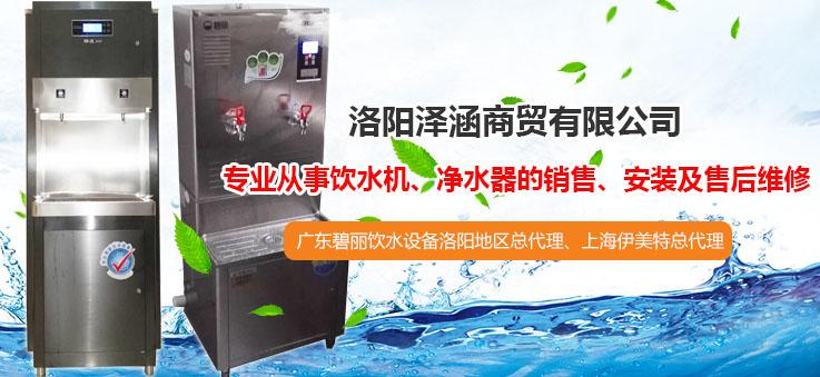 伊美特净水器750GR0-苹果绿色_净水器、净水设备相关-洛阳泽涵商贸有限公司
