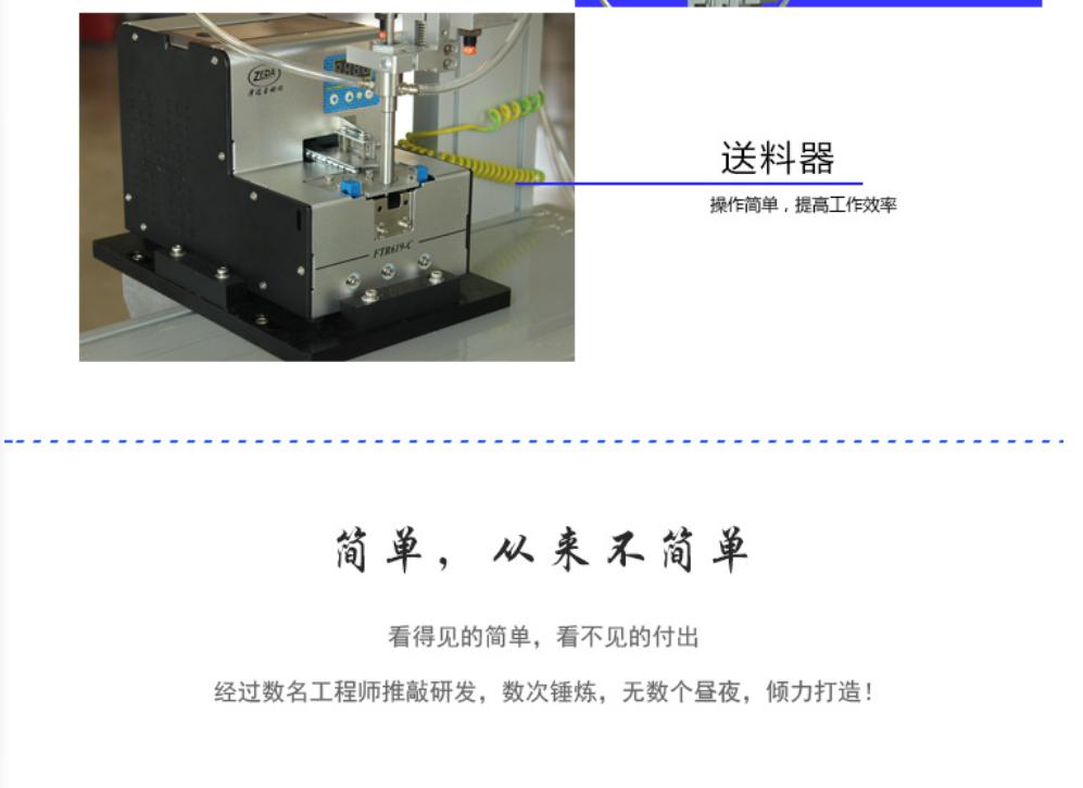 PDA封胶压胶机销售_高频变压器点胶设备销售