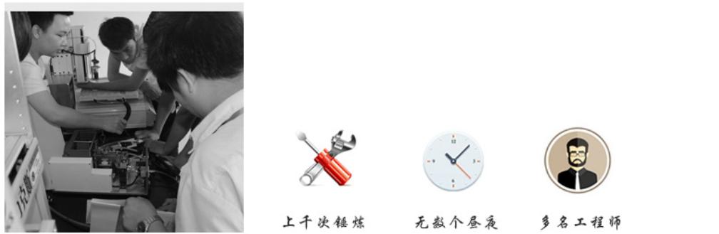 线圈压胶机生产商_点火器点胶设备商家