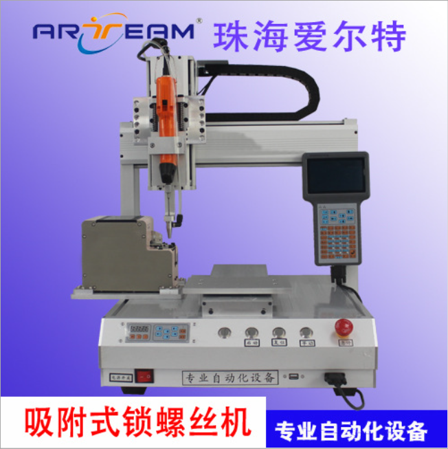 Screw machine manufacturer_toy industry electronics assembly processing installation