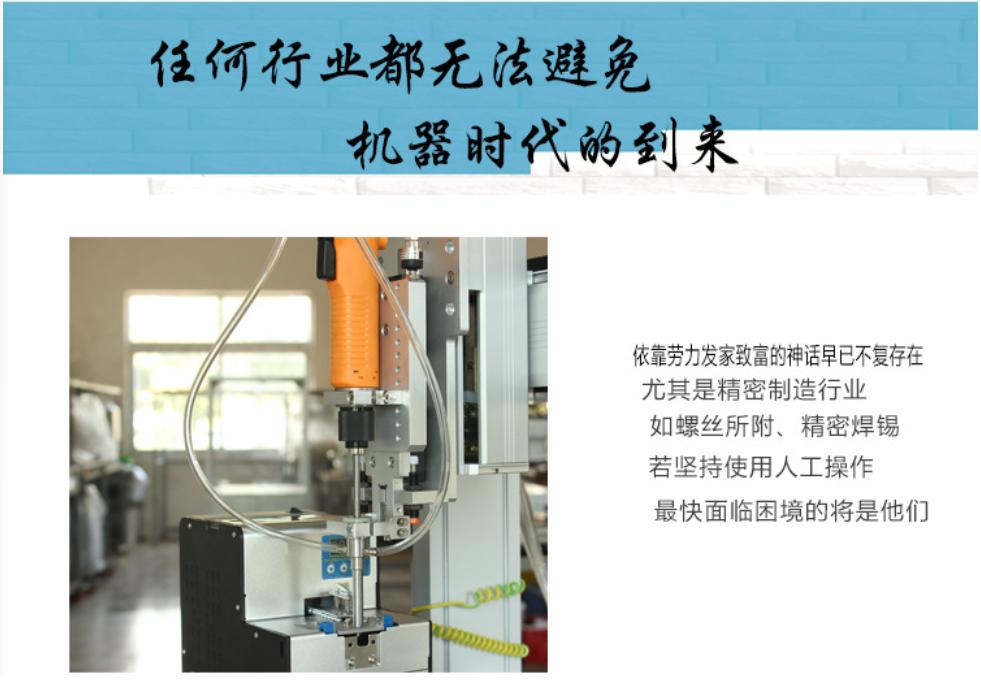 IC芯片压胶机制造商