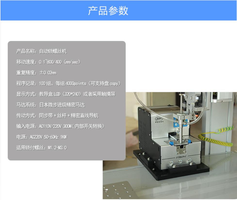 点火器压胶机订购_高频变压器点胶设备安装