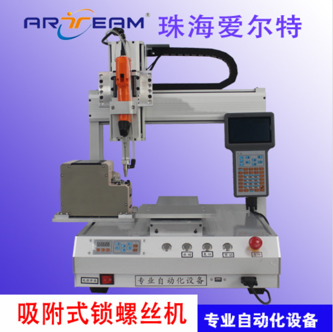 Horizontal lock payment standard lock screw machine business_Horizontal lock payment dispensing equipment manufacturer