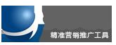 专业网络营销企业_正规行业专用软件供应商