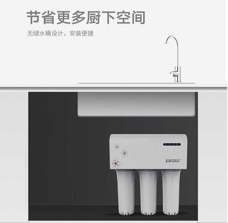 公司用直饮水机多少钱_饮水机相关