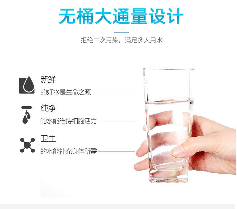 智能型直饮水机维修_饮水机相关