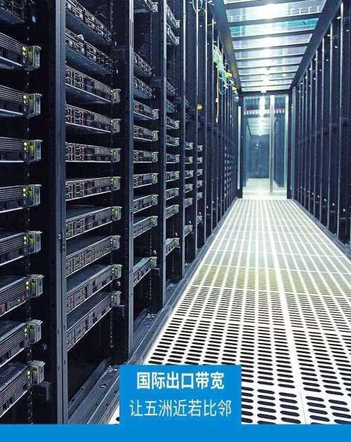 上海服务器服务商_服务器和工作站相关