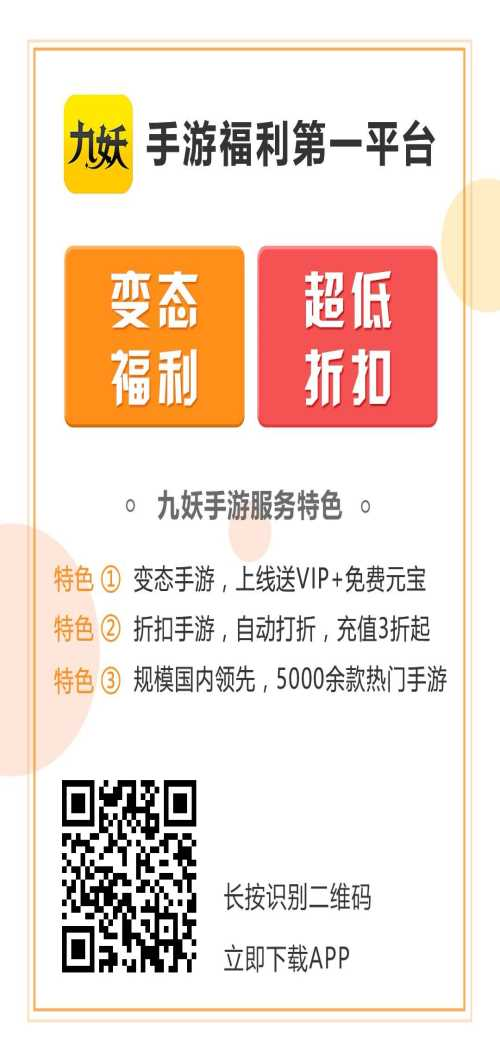 网页橙子手游平台_无限元宝游戏娱乐软件