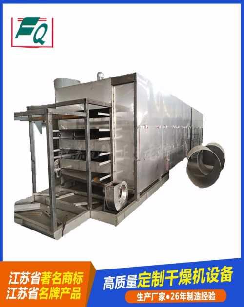 带式干燥机批发价格_蔬菜脱水干燥机相关-江苏范群干燥设备有限公司