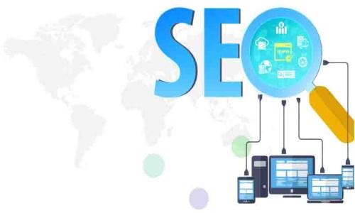 网站SEO优化成功案例_铁岭软件开发关键词快速排名